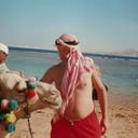 Хитрый египетский  верблюд  ел  апельсины  за моё вам...