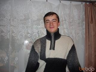 Dima29