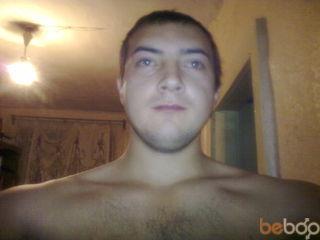 Vovan25