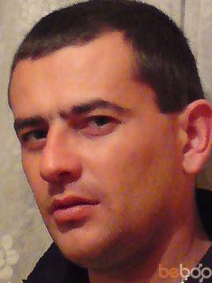 serqgreh