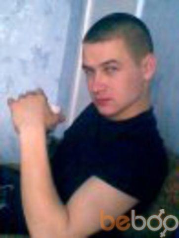 Фото мужчины Dima, Днепропетровск, Украина, 30