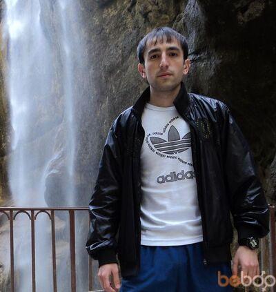 ���� ������� MAXI, �������, ������, 29
