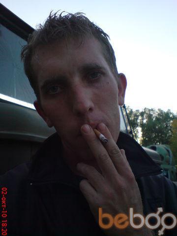 Фото мужчины bina, Алматы, Казахстан, 29