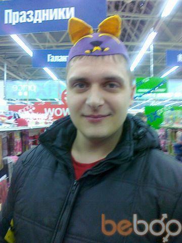 Фото мужчины koshka67265, Кострома, Россия, 28