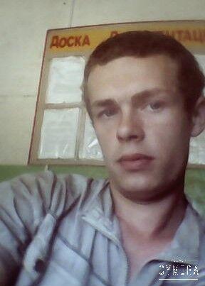 Фото мужчины Dark, Владивосток, Россия, 92