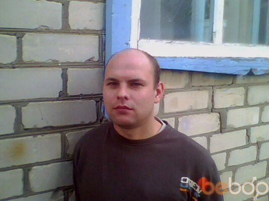 Фото мужчины Aleks, Ставрополь, Россия, 29