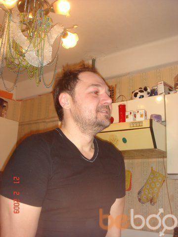 Фото мужчины Gena, Днепропетровск, Украина, 42