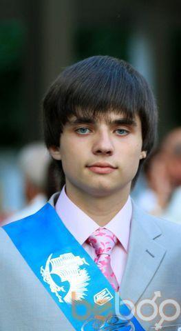 Фото мужчины Kenni, Днепропетровск, Украина, 22
