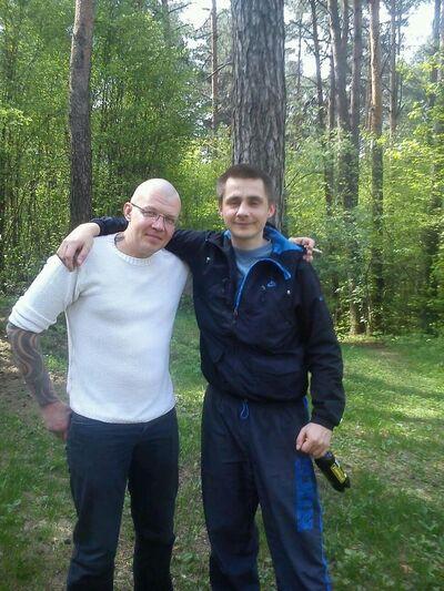 Фото мужчины Vitalij, Рига, Латвия, 33