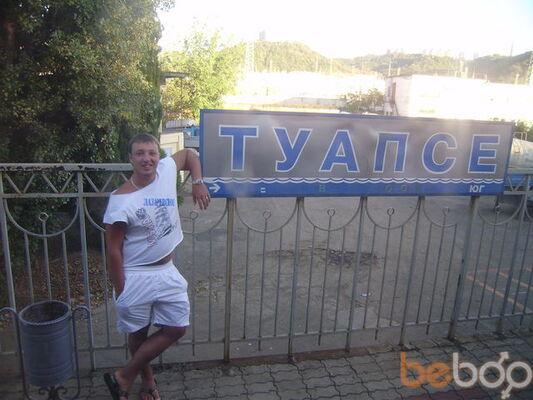 Фото мужчины maks5147, Нижний Новгород, Россия, 31