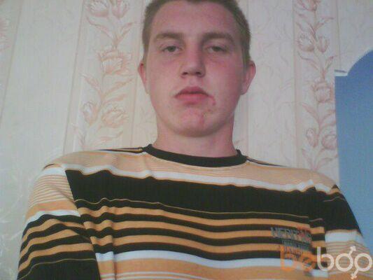 ���� ������� Ruslan, �����, ������, 24