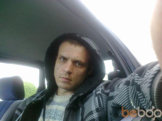 ���� ������� Dima, ������, ����������, 40