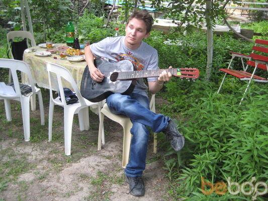 Фото мужчины Theodore, Ташкент, Узбекистан, 26