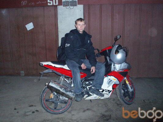 Фото мужчины Toha, Таллинн, Эстония, 35