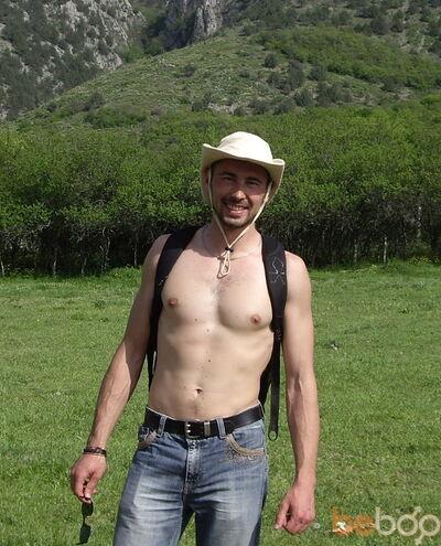 ���� ������� Vlad, ���������, ������, 41