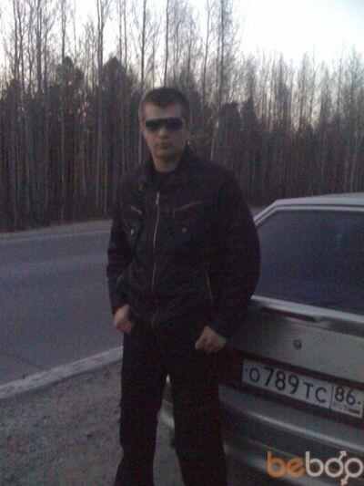 ���� ������� Serg086, ������, ������, 28