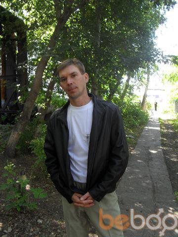 Фото мужчины slava, Ульяновск, Россия, 40