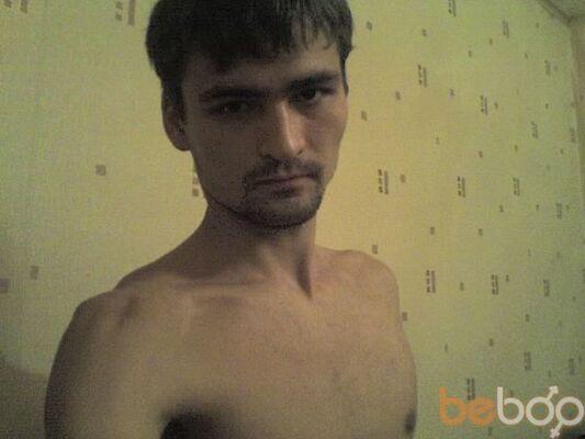 ���� ������� kalyanchik, ����������, ������, 27