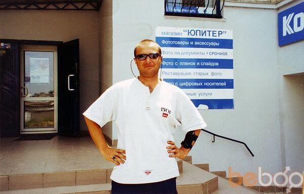 Фото мужчины oleg76, Херсон, Украина, 40