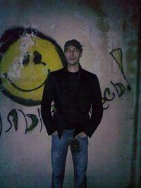 Фото мужчины Антон, Нижний Тагил, Россия, 36