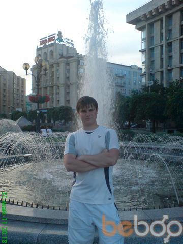Фото мужчины Юрсан, Киев, Украина, 26