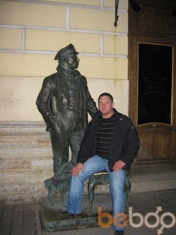 ���� ������� Wovik, �����-���������, ������, 30