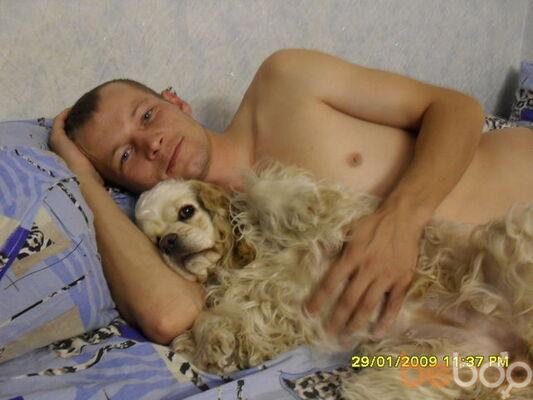 Фото мужчины серый, Екатеринбург, Россия, 33