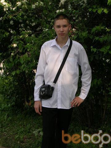 Фото мужчины miXXXail935, Йошкар-Ола, Россия, 24