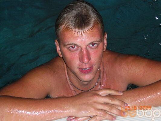 Фото мужчины Stas0101, Днепропетровск, Украина, 29