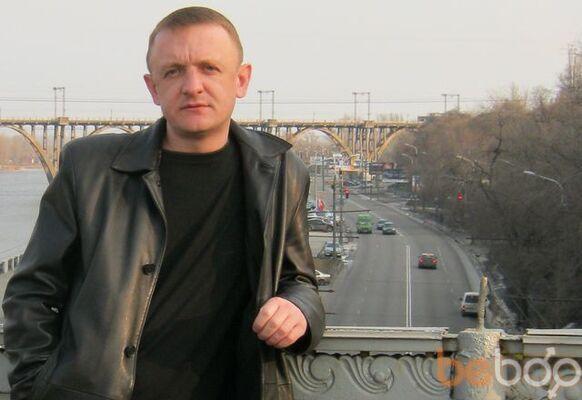 Фото мужчины kalyastuu, Днепропетровск, Украина, 41