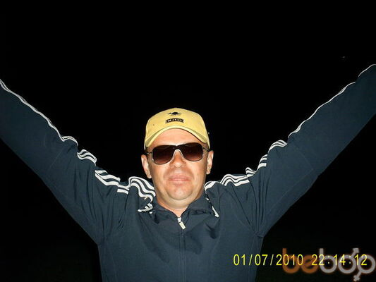 Фото мужчины igor, Кривой Рог, Украина, 44