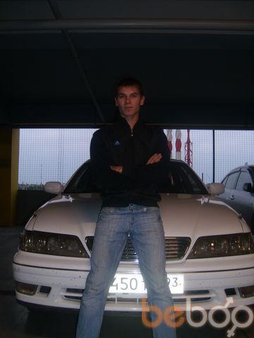 Фото мужчины Radik, Краснодар, Россия, 29