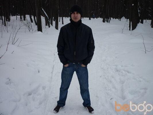 Фото мужчины Шастик, Уфа, Россия, 34