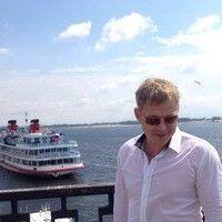 Фото мужчины Александр, Краснодар, Россия, 37