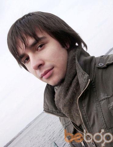 Фото мужчины Phantomas777, Запорожье, Украина, 28