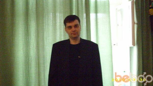 Фото мужчины Awsom, Санкт-Петербург, Россия, 34