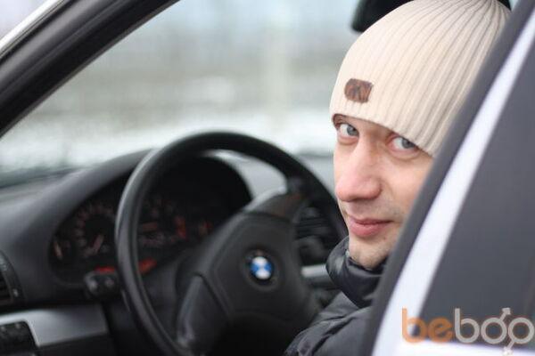 Фото мужчины Dmitrij, Белгород, Россия, 34