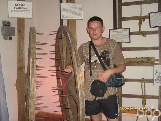 Фото мужчины ALEKS1980, Харьков, Украина, 36