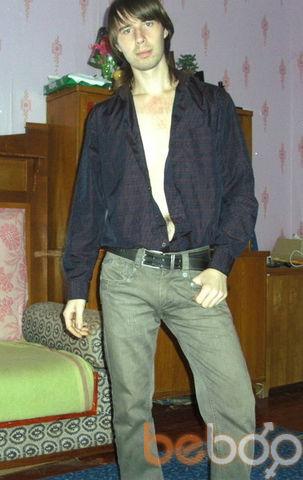Фото мужчины xcentrik01, Нижний Новгород, Россия, 31