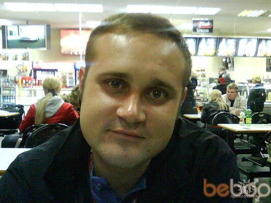 Фото мужчины Trevis, Черкассы, Украина, 32
