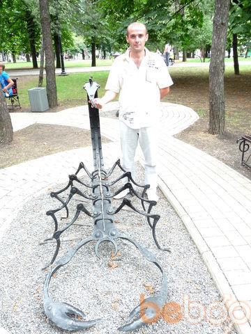 Фото мужчины Иван, Макеевка, Украина, 37