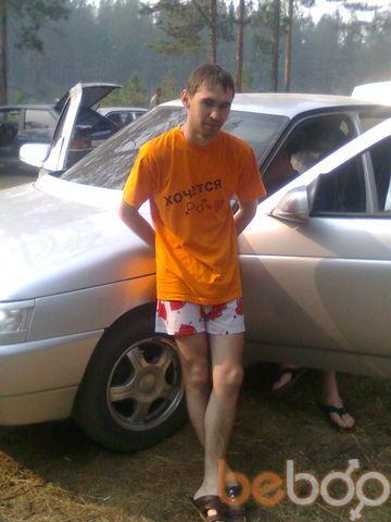Фото мужчины хулиган, Нижний Тагил, Россия, 29