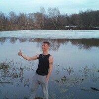 Фото мужчины Юрий, Москва, Россия, 30