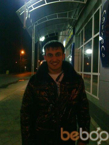 Фото мужчины Эрик, Чита, Россия, 28