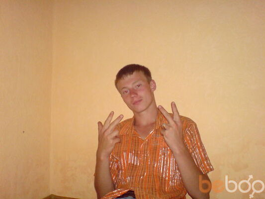 Фото мужчины Алексей, Изяслав, Украина, 24
