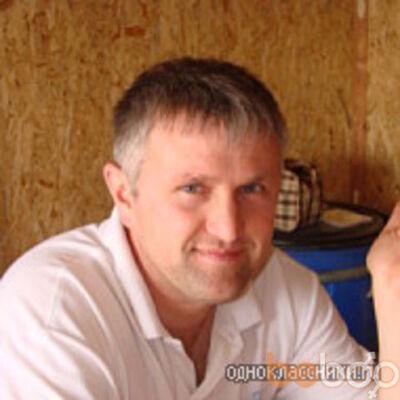 Фото мужчины Серж, Шевченкове, Украина, 46
