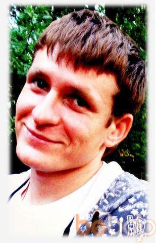 Фото мужчины Любимчик, Харьков, Украина, 29