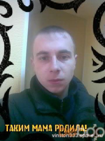 Фото мужчины vinston333, Кемерово, Россия, 28