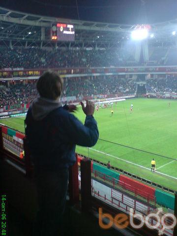 Фото мужчины filin90, Электросталь, Россия, 26