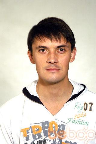 ���� ������� Maksim, ������, ������, 41